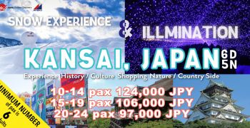 6D5N Snow Experience & Illumination Tour in Kansai Japan